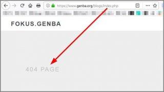 [base url]/index.php  → 404