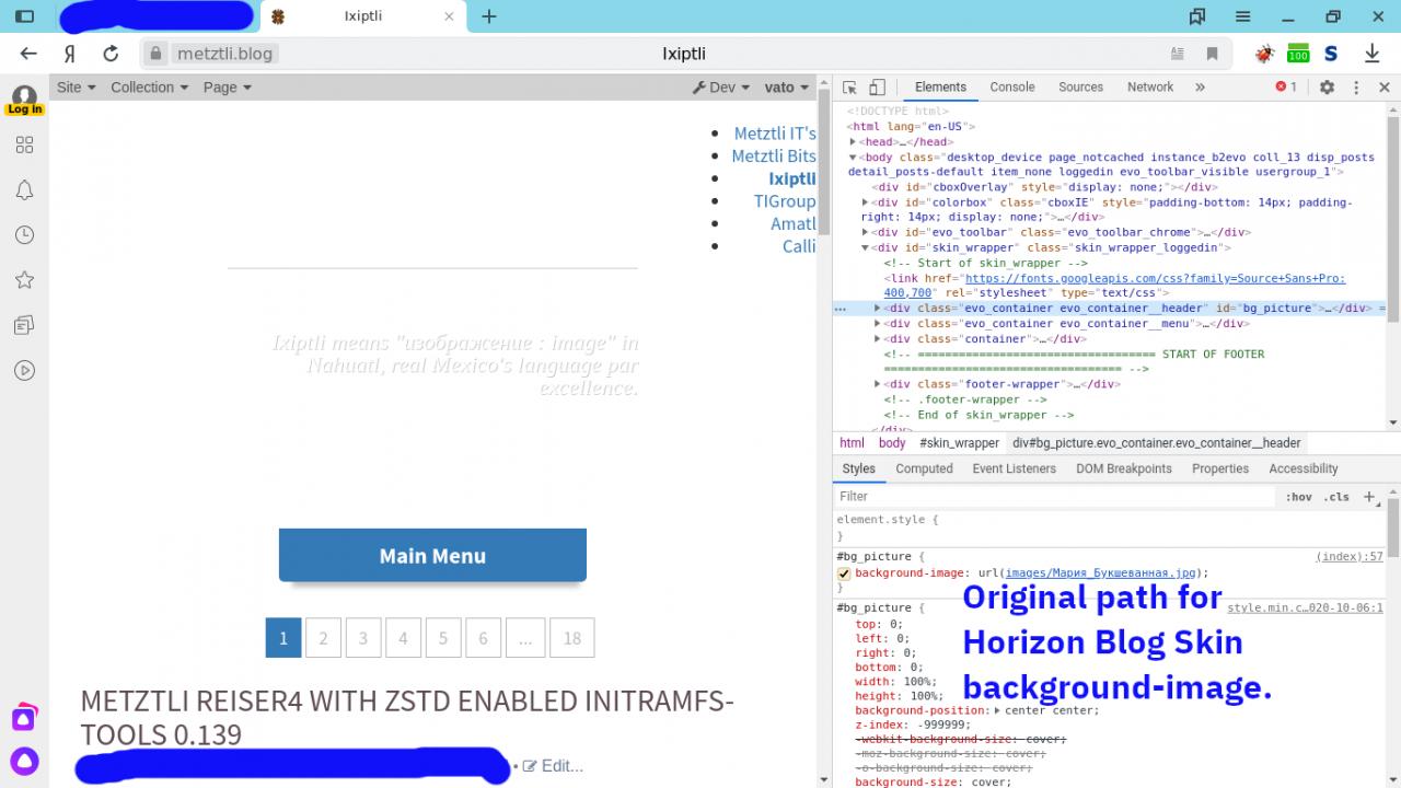 Horizon blog skin fails to display background-image after b2evo 7.2.2 upgrade